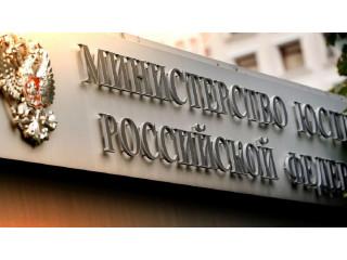 Вступление в налоговый мониторинг изменяется: Минюст России зарегистрировал новые формы